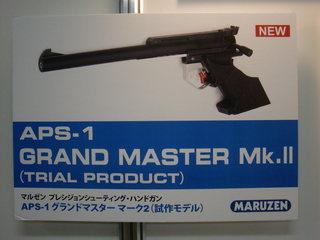 GM_mk2.JPG