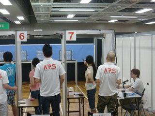 3-A-P.JPG