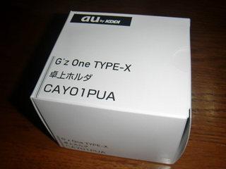 CIMG0833.JPG