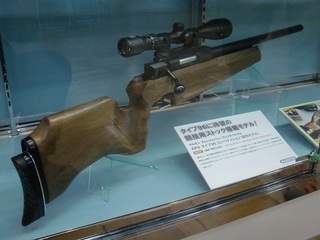 type96.JPG